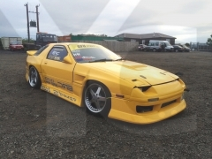 1986-1992 Mazda RX7 FC3S BN-Sports Type I Style Wide Body Kit including Front Bumper , Side Skirt , Rear Bumper